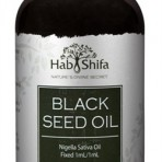 Black Seed Oil (Black Cumin Oil)  Hab Shifa 250ml